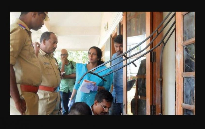 Kerala robbery