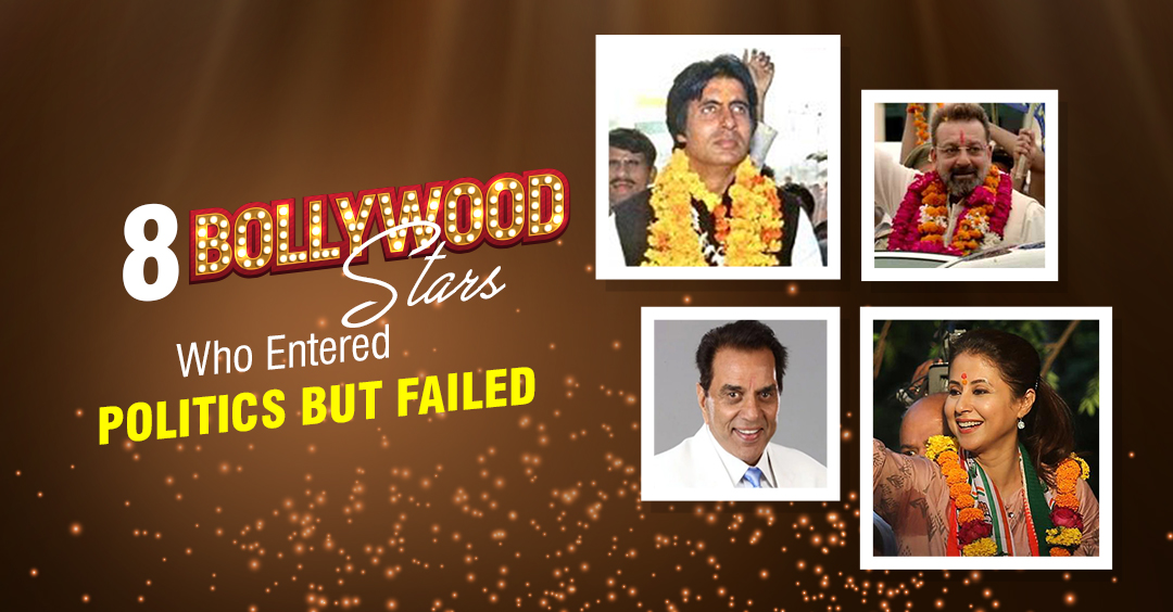 8 Bollywood Stars Who Entered Politics But Failed