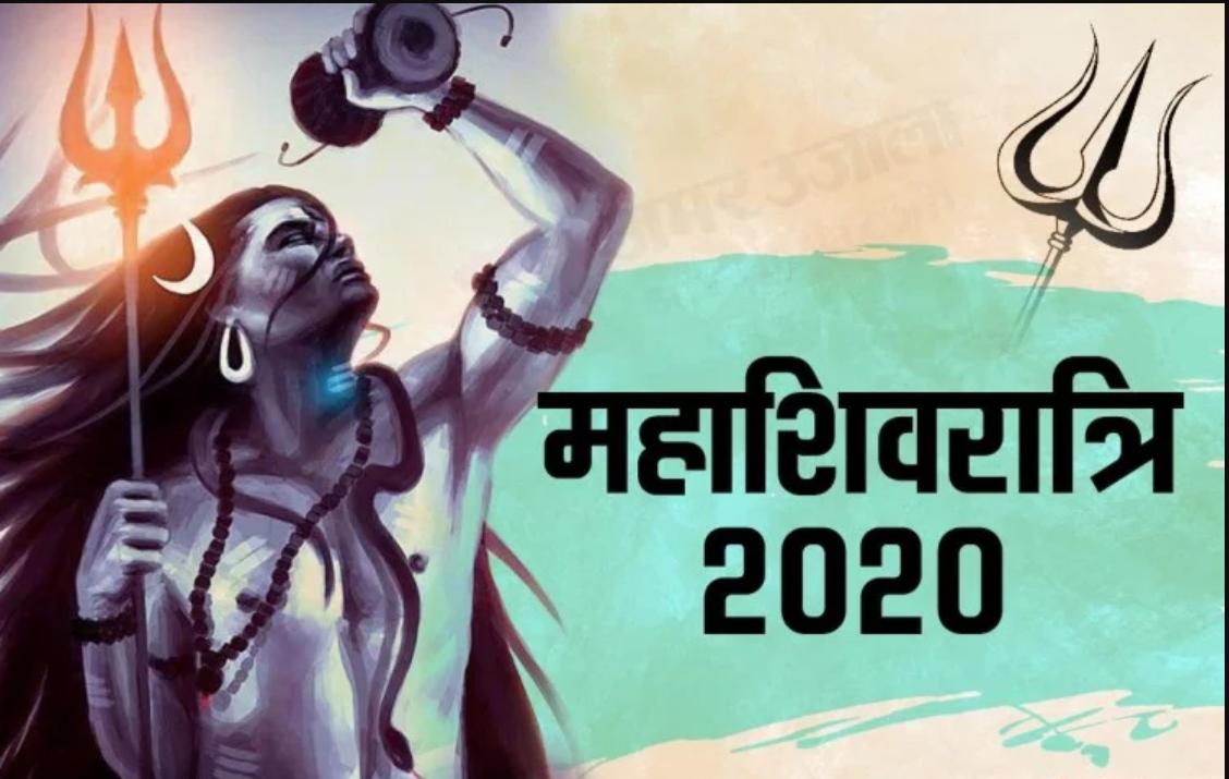 Mahashivratri 2020_Feedpulp