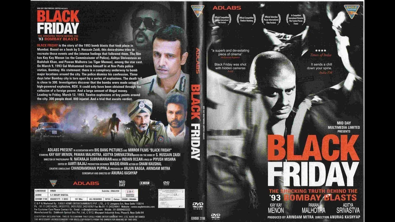 blackfriday-movie