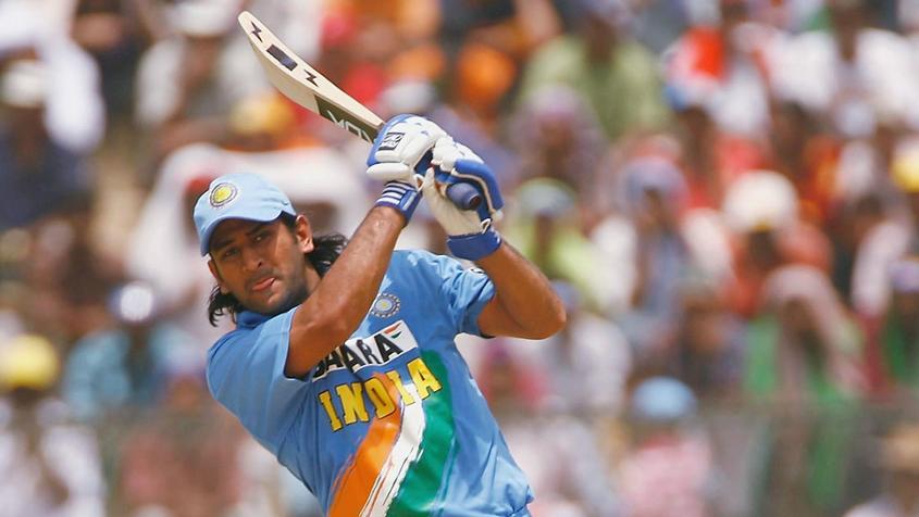 Dhoni 2004 debut